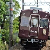 阪急 牧落踏切(2012.6.24) 3081F 普通 箕面行き/石橋行き 運行標識板
