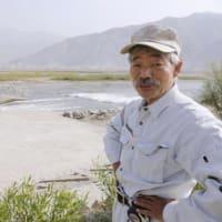 中村さんと遺族、帰国へ 1年前から危険情報  / 産経フォト