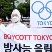 韓国が放射能五輪キャンペーン!防護服聖火ランナーのポスターを全世界に配布!倍返しでやり返せ!