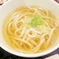 札幌でランチ(79) 鮭節香るお出汁のうどんをいただく