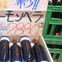 明日は、ワイン二割引(^-^ゞ