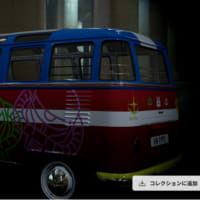 【PS4】Gran Turismo Sport (デカールの製作)