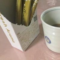 maxim リフレッシュアロマ コーヒー