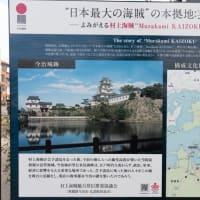 尾道・しまなみ海道ツーリング 2