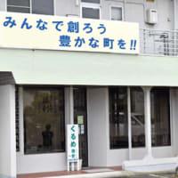 日高川町長選  告示1カ月切るも無投票濃厚 〈2021年4月15日〉
