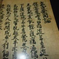 高鳥修さんお別れの会に1200人 安倍首相も出席