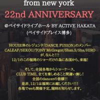 12/1(日)NYよりDANCE FUSIONが来福‼️