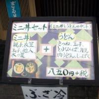 美松寿司(寿司)