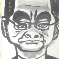 『河野大臣、就任翌日 行政改革目安箱を開設』~河野太郎・行政改革担当大臣