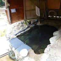尻焼温泉 かま湯
