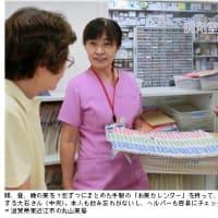 投薬の「その後」確かめる 患者宅訪問、変わる薬剤師の役割