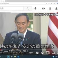 「台湾有事」から日本への波及懸念、自衛隊が取り得る行動は複数類型