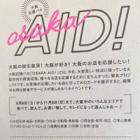 OSAKA AID!!
