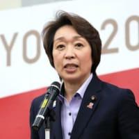 森喜朗氏が会長を続けていたら「女性の役員が増えるのか、会議が長くなるなあ」