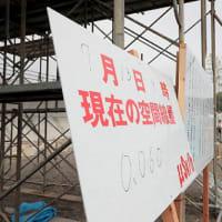 いわき久之浜・波立海水浴場 9年ぶり海開き   福島・いわき  / 毎日新聞