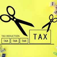 所得税だけじゃないiDeCo(イデコ)の税制メリット