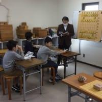 3月21日、土曜日の初級クラス教室