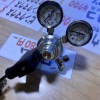 中古 CO2大型ボンベ用レギュレーター電磁弁付き