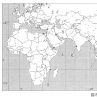 アーリア人の侵入と前期ヴェーダ時代 - FORZA世界史inBLOG