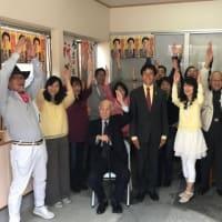 【統一地方選】東京都中野区 朝鮮学校補助金打ち切った吉田康一郎上位当