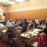 令和元年度栗原地域農業経営セミナーを開催しました