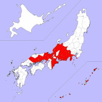 急襲!北海道