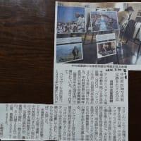 中村哲医師写真展、旧県公会堂貴賓館で開催中