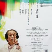 9月29日 レクチャーコンサート「グエン・ティエン・ダオの世界」
