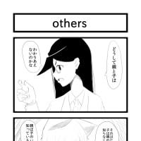 4コマ漫画 こねこの死 番外編1