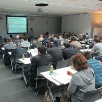 稲作総合検討会が開催されました。