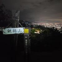 六甲全山縦走(兵庫遠征)その1
