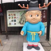 日本の長寿の祝い =Saison d'Eriko=   et     愛はスローにちょっとずつ&スナックあけぼの橋 ~♪