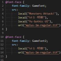 フォントを変える方法(OSにインストールされている物を使う)