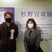 杉野宜夫先生・押し花アート展示会