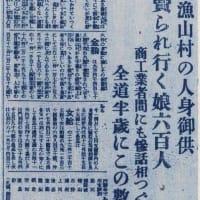 2.26事件/村中孝次と栗原安秀・坂井直/旭川連隊
