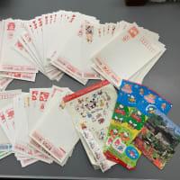 書き損じはがき、未使用の切手など、ご寄付ありがとうございました。