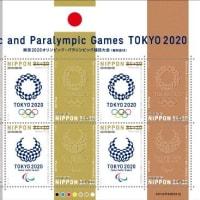8月発行の新切手。