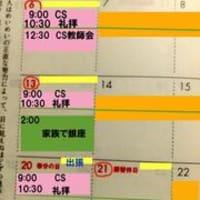【2020・手帳の下準備(15)】 手帳ルールの確認(その3)〜カラーマーカーの幅は時間の幅!〜
