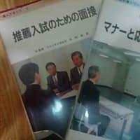 ビデオ教材レビュー!