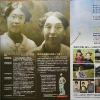 世界のベストセラーを読む(602回) みちのく「秋田の赤い靴」 ミュージカルを鑑賞