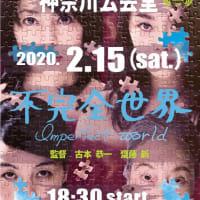 2019年 映画ベストテン!!!