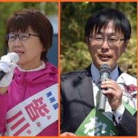 地方統一選挙~中央線ぶらり途中下車応援