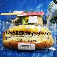 パンとサラダと青汁