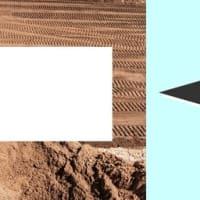 D:南海トラフのクローラー活動痕跡: 海底考古学35ーD