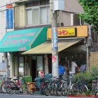 京セラドームそばにできた「バファローズポンタローソン」と、西成の激安せんべろ立ち飲みホルモン焼き「マルフク本店」