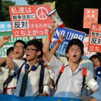 日本の自衛隊がアメリカ有志連合・トランプイニシアティブに入るのを阻止したもの。それが憲法9条。