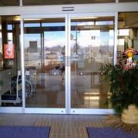 学習センターの門松