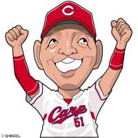 """広島・誠也ファンに""""ヤジらせない""""野球を約束!「前みたいにすごい声援のある球場に」"""
