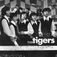 久々にザ・タイガースメンバーで食事会