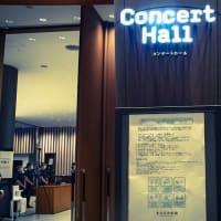 ホールで演奏を聴くことが、どれだけ貴重でかけがえのないことになってしまったのか